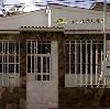 Nuovo progetto in Venezuela