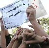 Un milione di firme per l'uguaglianza