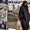 Iraq, occhi ciechi sulle donne