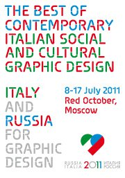 "AIDOS all'esposizione ""The Best of contemporary Italian social and cultural graphic design""rnrn"