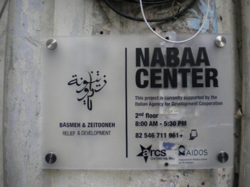 LIBANO – Inclusione sociale, formazione e salute riproduttiva per donne e bambine/i dell'area di Naba'a,  Bourj Hammoud.