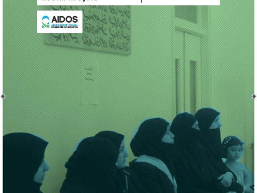 SIRIA – Rafforzamento delle capacità delle cliniche dell'Associazione Siriana per la Pianificazione Familiare (SFPA) di servire come centri per la salute riproduttiva: esperienza pilota nella clinica di Halbouni a Damasco